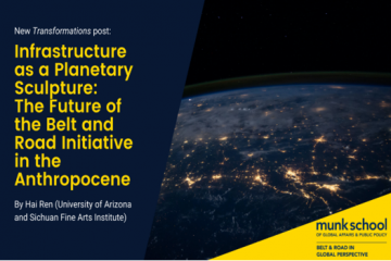 Infrastructure as a Planetary Sculpture flyer